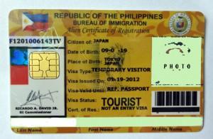外国人身分証明書