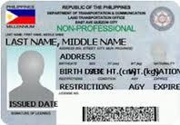 フィリピン IDカード