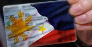 フィリピンの様々な身分証明 ID